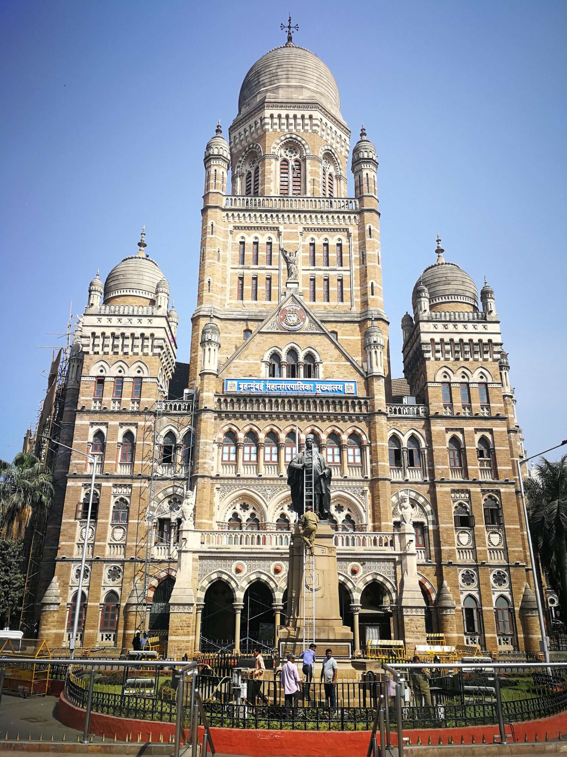 mumbai city hall